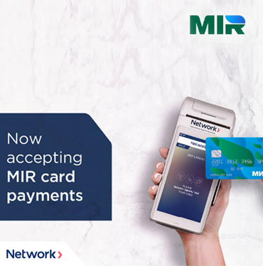 Network International starts acceptance of Russia's MIR cards