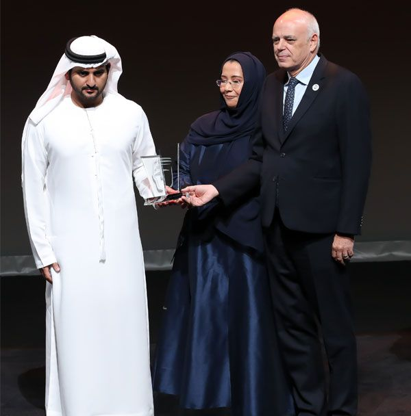 Network International receives Dubai Human Development Appreciation Award