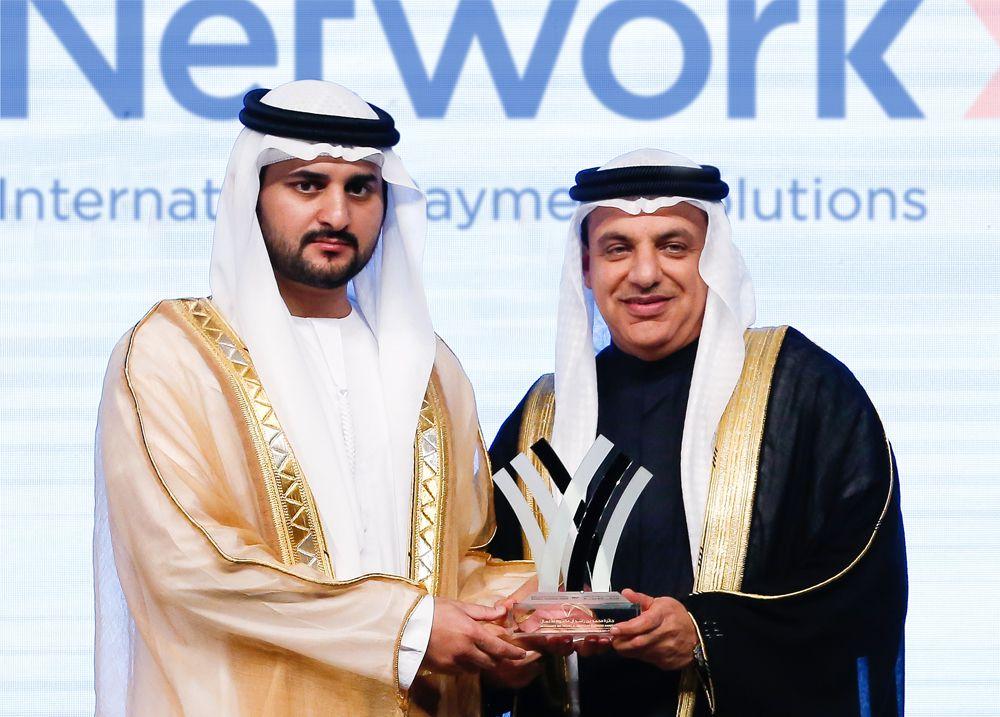 Network International wins MRM Business Innovation Award from Dubai Chamber