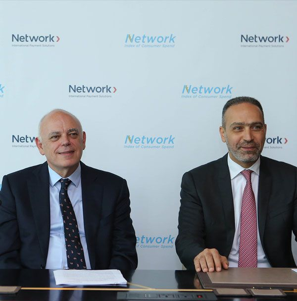 Network International launches  Network Index of Consumer Spend