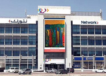 Network International encourages growing Emirati art scene