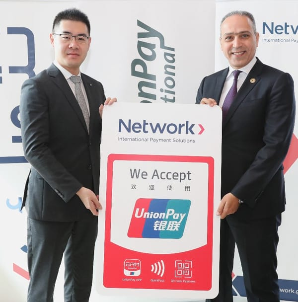 UnionPay, Network International complete successful pilot QR Code-Payment transaction in the UAE
