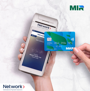 Russia's Mir Payment System signs exclusive agreement with Network International to expand cashless payment acceptance